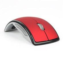 Беспроводная мышь 2,4 ГГц компьютерная мышь оптическая USB матовая поверхность Складная эргономичная мышь для компьютера ноутбук Настольный