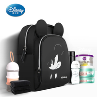 Disney 4 Style Waterproof Material Mummy Diaper Bag Multi Function Nappy Backpack Large Capacity Baby Bag Insulation Bags