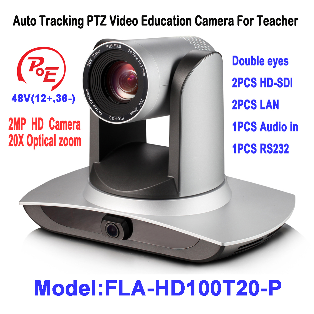 2MP POE Auto Tracking PTZ Video Audio Education Camera Double Lens With 3G-SDI LAN RS232 For Panoramic Video Teacher Lecturer video object tracking