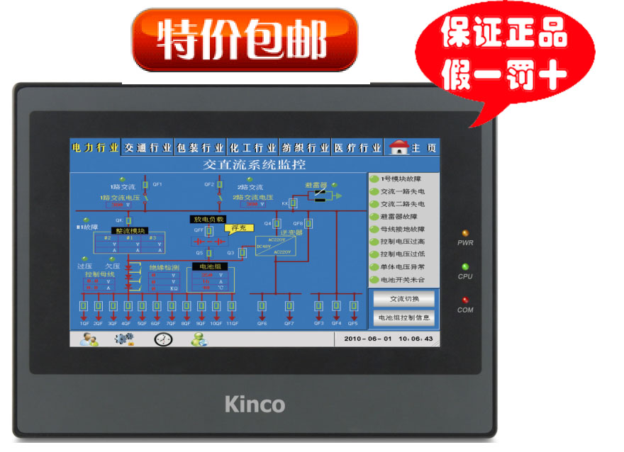 """NEW 7"""" HMI Touch Panel Display Screen 800*480 MT4434TE USB host Ethernet with programming Cable&Software one year warranty"""