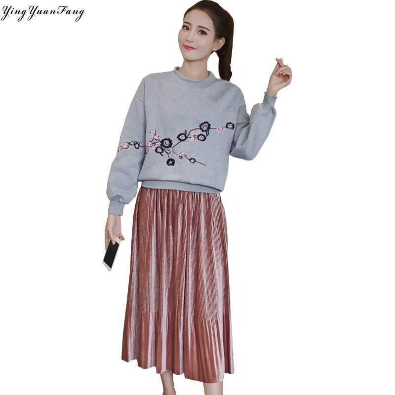 YingYuanFang Autumn and winter casual women's fashion two-piece new embroidered pullover sweater long suit skirt