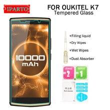 OUKITEL K7 מזג זכוכית 100% טוב באיכות פרימיום 9H מסך מגן סרט אביזרי עבור OUKITEL K7 (לא 100% מכוסה)