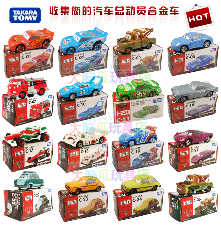 free shipping 1lot 20pcs lowest pixar cars toy car toy. Black Bedroom Furniture Sets. Home Design Ideas