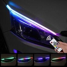 2X последовательный плавящийся RGB дневной ходовой светильник DRL многоцветная светодиодная лента указатель поворота светильник s для головной светильник