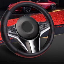 Universal Car Steering Wheel Leather Cover Skid-proof Durable Sport Auto Fit Match For Most Cars Free