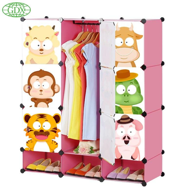 GDX DIY Resin Folding Children Storage Cabinets Simple