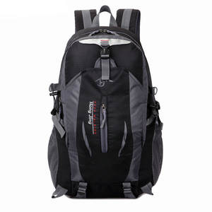 0c3e0bf6791 40L Outdoor Sports Bag Unisex Travel Backpack Softshell Waterproof Hiking  Mountaineering