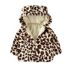 bc1c62a67 Chaquetas de bebé para niños niñas de dibujos animados de manga larga  abrigos de invierno lindas orejas Sudadera con capucha leo.