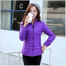 Пуховик, женщины зима куртка элегантный постоянный воротник лёгкие тонкий супер тёплый женщины большой ярдов приталенный пальто G1970