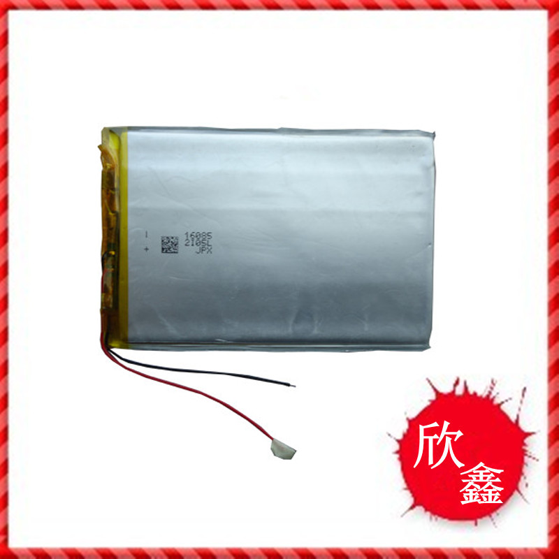Tablet 3.7V high-capacity lithium polymer battery <font><b>4070100</b></font> generation of 4573100 Taiwan electric Rechargeable Li-ion Cell image