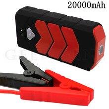 Портативный мини-автомобиль Пусковые устройства 20000 мАч пусковое устройство Запасные Аккумуляторы для телефонов 12 В 400a автомобиля Зарядное устройство для автомобиля Батарея Booster Buster Бесплатная доставка
