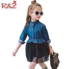 a7241a71a1667 R   Z 2017 الكورية الفتيات فساتين أزياء عارضة لون نقي صافي الغزل الدنيم  اللباس الملابس طويلة الأكمام الأميرة خياطة الاطفال اللبا.