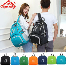 HUWAIJIANFENG 40L Waterproof Lightweight Foldable Nylon Unisex Backpack Travel Outdoor Sports Camping Hiking Bag Rucksack