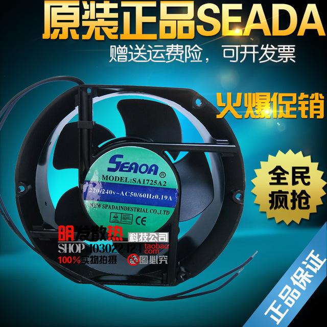 Novo original fã 220 V SA1725A2 gabinete de controle industrial gabinete de controle especial de fluxo axial fan 17 cm