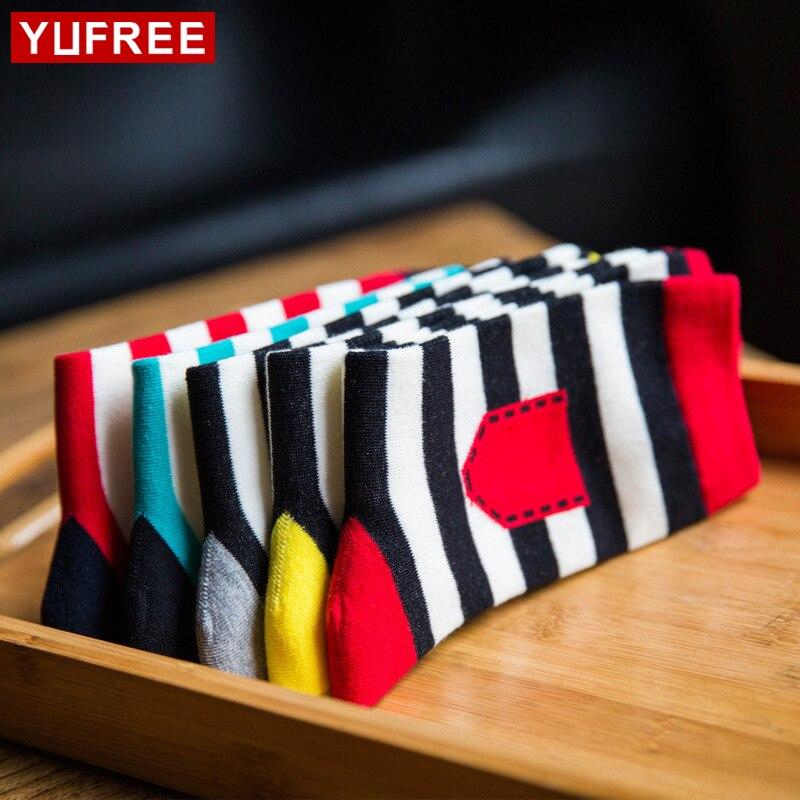 Casual funny men socks 2018 New stripe Hit Color socks Men Patchwork Brand Hot Sale Gift Socks HE77