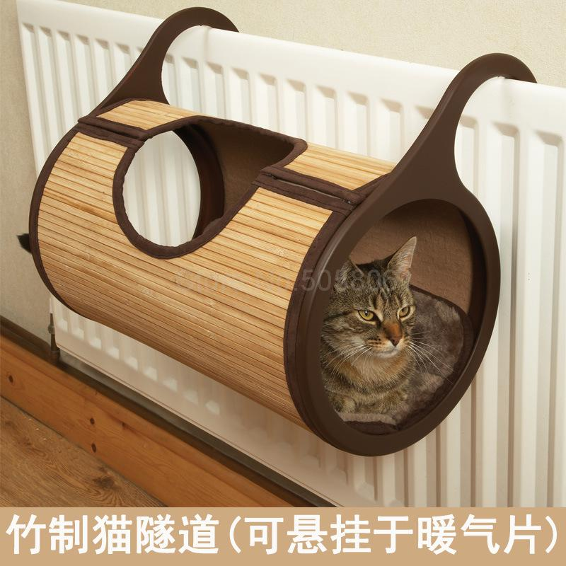 Cat Hammock Hanging Bed Summer Hanging Cat Litter Toy Bamboo Cat Tunnel Sleeping Bag Cat House Small Bed