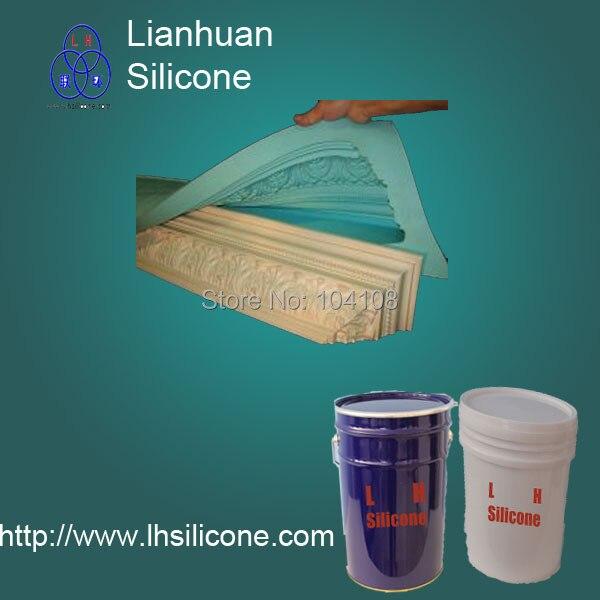 liquide moule rtv 2 caoutchouc de silicone pour moulage de. Black Bedroom Furniture Sets. Home Design Ideas