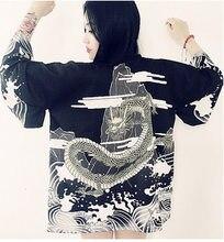 Chemise en Soie chemisier Vintage, Style Harajuku et Vent, kimono imprimé Japonais, 2018