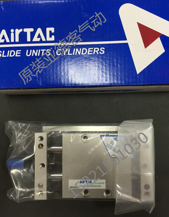 Fixing plate Double Action Biaxial new original Pneumatic  Actuator     slider  cylinder  STWA10x50S