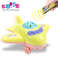 Baby Music Projector Sleeping Story Mobile Bell Baby Rattle Projecting Plane Toys For 0 12 Months