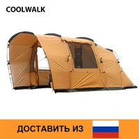 Ship From RU Camping Tent 2 Bed Room 2 Living Room Four Season Hiking Outdoor Tent for 4 6 People Roomy Family Tent