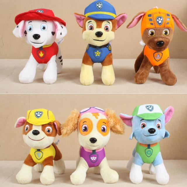 Dog Doll Dog Plush toy 20cm Dog The Preschool Children Education