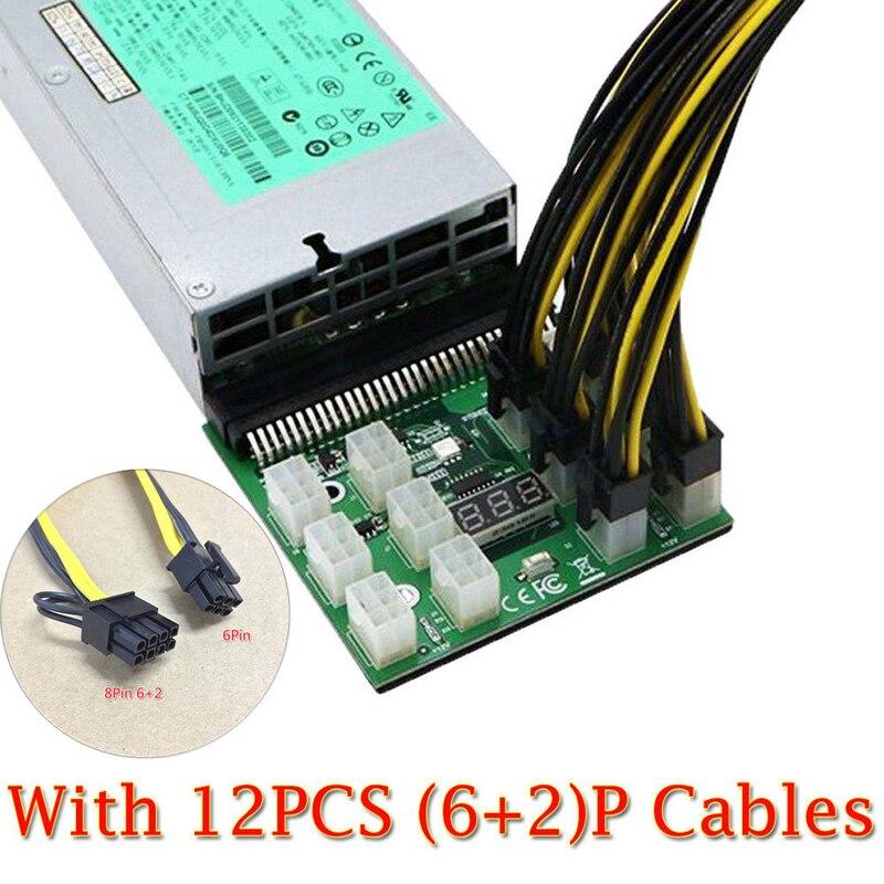 Neue Ankunft 12 stücke 6 P Stecker auf (6 + 2) 8 P Male Power Kabel 1200 watt/750 watt Breakout Board Kits Für HP NETZTEIL GPU Bergbau Ethereum