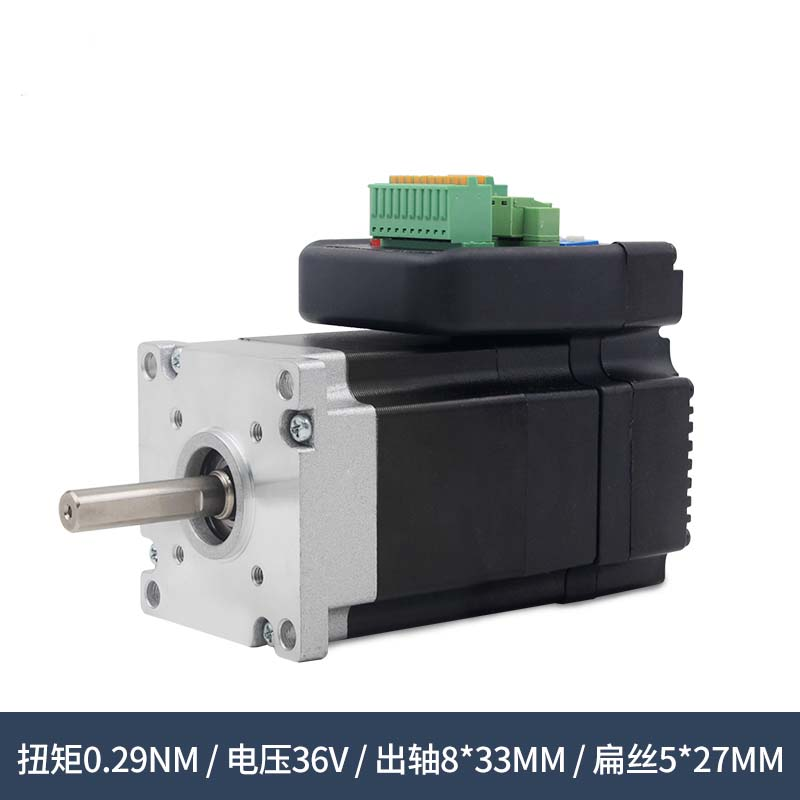 100W servo Integrated motor NEMA 23 driver and motor makeup a Integrated motor with 1000 lines encoder work 36VDC speed 3000RPM