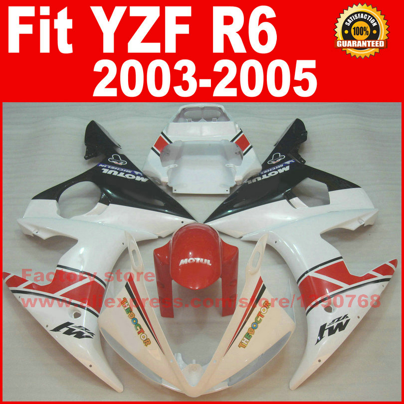 New Hot Body kit for YAMAHA R6 fairings 2003 2004 2005 red white YZF fairing kit 03 04 05 body kits V9D5 mfs motor motorcycle part front rear brake discs rotor for yamaha yzf r6 2003 2004 2005 yzfr6 03 04 05 gold