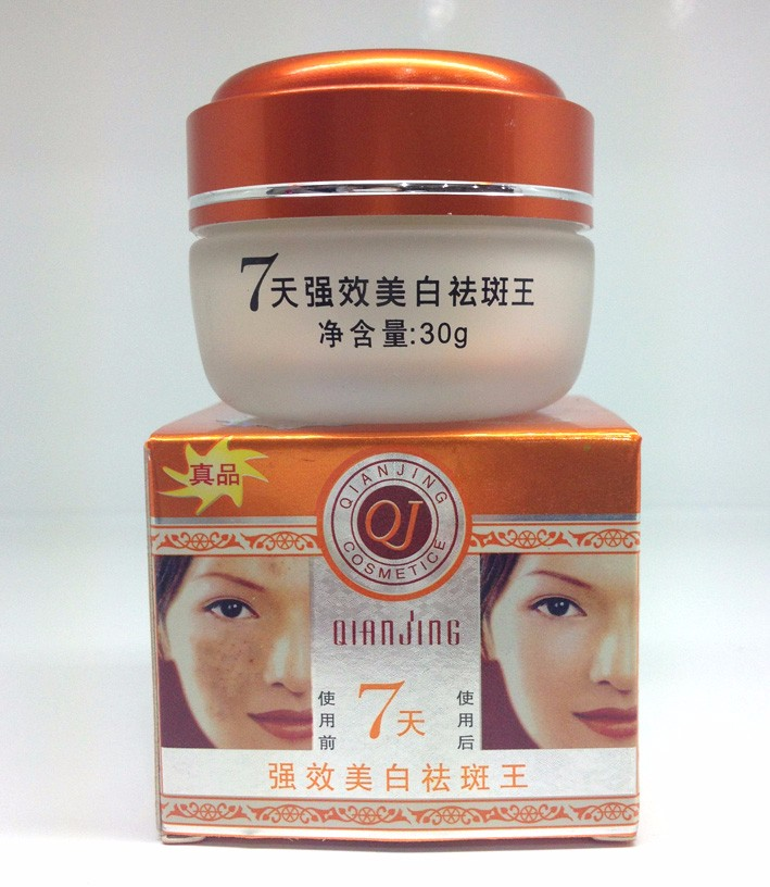 Original QJ QIAN JING 7 days special effect whitening speckle remover cream whitening cream for face