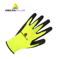 Free Shipping Mechanics Work Gloves Wear Resistant Working Protection Gloves Knitted Industry Latex Gloves