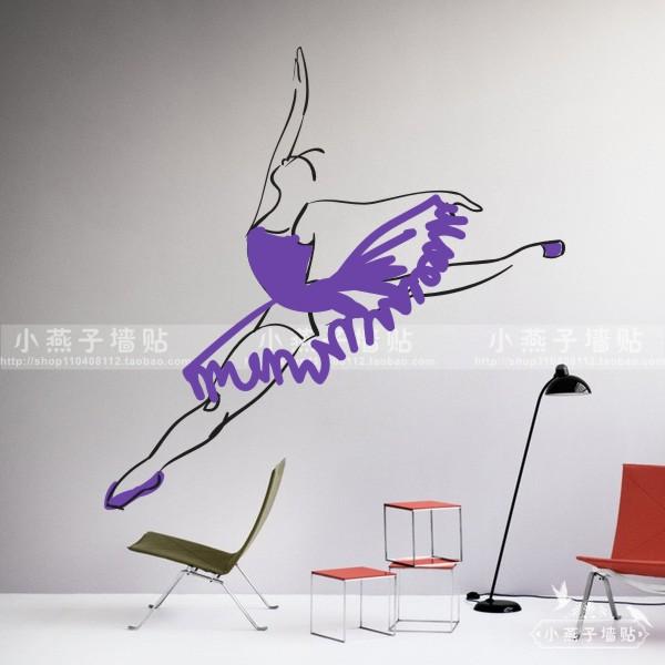Danza de la creatividad   compra lotes baratos de danza de la ...