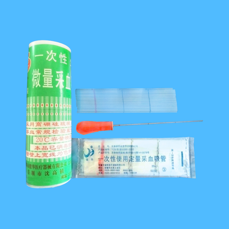 1 caixa 400 pces 20ul para 100ul vidro descartavel coleta de sangue vaso de vidro capilar