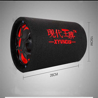 Modern 5 Inch High Power 12V 24V Round Car Bluetooth Subwoofer Speakers Card U Disk Car
