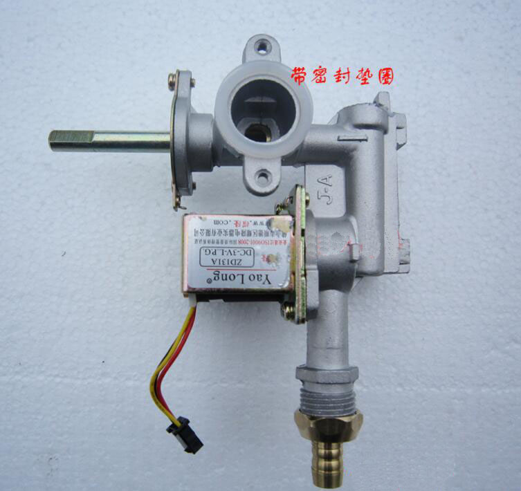 цена на Oven Parts DC 3v Solenoid Valve assembly with gas nozzle
