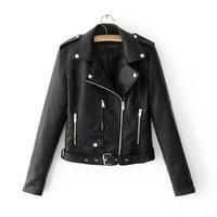 Uwback Womens Leather Jackets Fashion Casual Street Jacket Faux Leather Jacket for Women Black Yellow White Plus Size ZB074