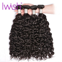 Iwish Hair Brazilian Water Wave Bundles Human Hair Weave Bundle 1/3/4PC Remy Hair Extension 10 28inch Hair Weaving Natural Color