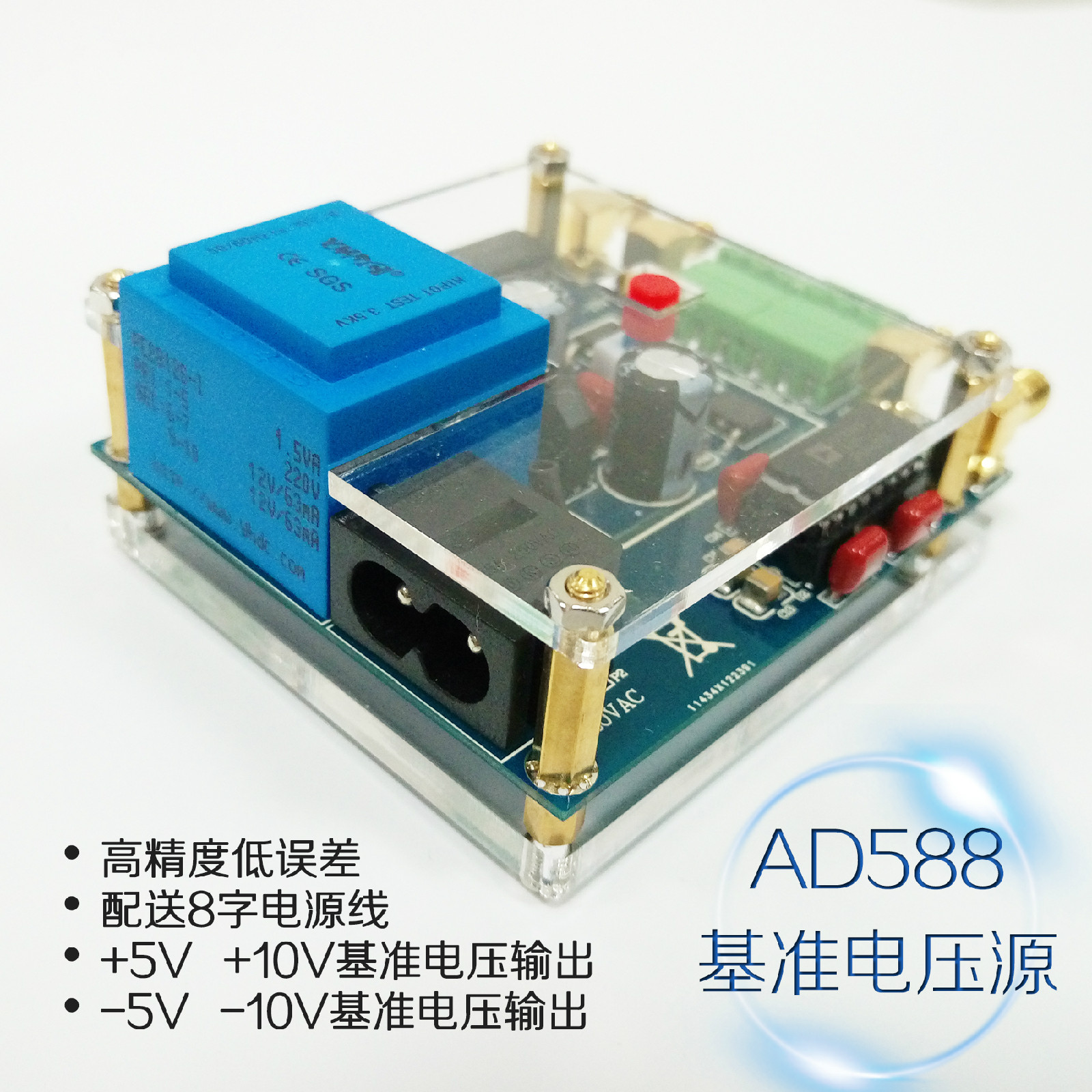 Leory Dc 5v-10v Dac Decoder Module I2s Player 32bit 384k Assembled Board A2-012for Bd Player Hdtv Amplifier Always Buy Good Accessories & Parts