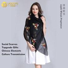 Yopota шелковые роскошные шарфы универсальные всесезонные новые шарфы с вышивкой высокого класса подарок