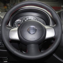 BANNIS Black Artificial Leather DIY Hand-stitched Steering Wheel Cover for Nissan March Sunny Versa 2013 Almera