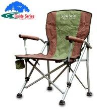 Высокий несущий 210 кг сидячее уличное складное кресло руководителя пляжное кемпинг портативное рыболовное кресло для отдыха
