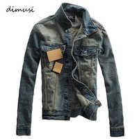 2ea566c2b3e DIMUSI осень-зима мужские джинсовые куртки Мода модная рваная джинсовая  куртка мужская джинсовая куртка верхняя