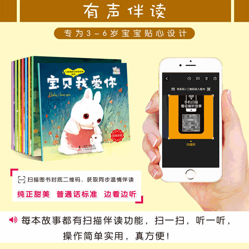 8 Buah/Set Cina dan Bahasa Inggris Short Buku Cerita untuk Anak-anak Mengembangkan Baik Babits Buku Gambar Bedtime Story Book 0 -Usia 6