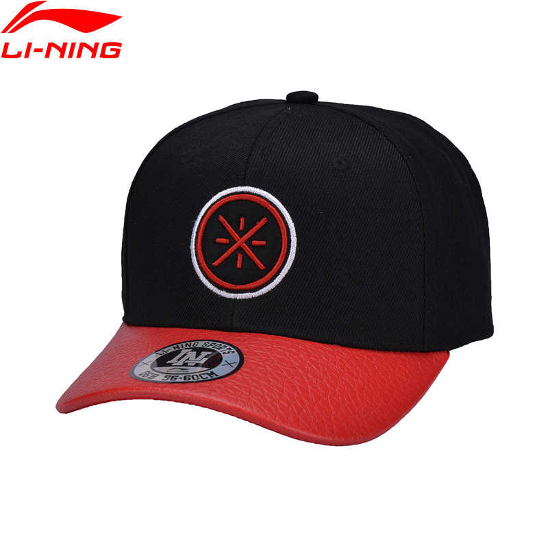df87210606f8a Detail Feedback Questions about Li Ning Men Sports Life Snap Back ...