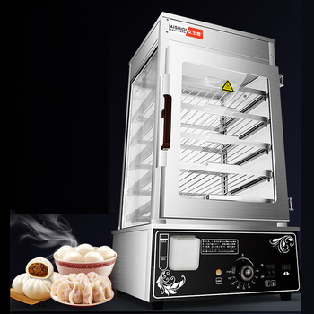 Commercial Electric Steamer 220V Bread Steaming Machine Surrounded Toughened Glass Commerical Bun Bread Steamer Bread Maker bread