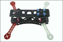 Free Shipping F250 FPV Quadcopter Carbon fiber Frame kits Combo PK QAV250