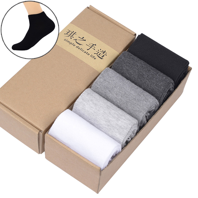 Combed Cotton Brand Socks Color Men Sock Gift Box Classical High Quality Casual Breathable Shallow Mouth Socks Meias Calcetines