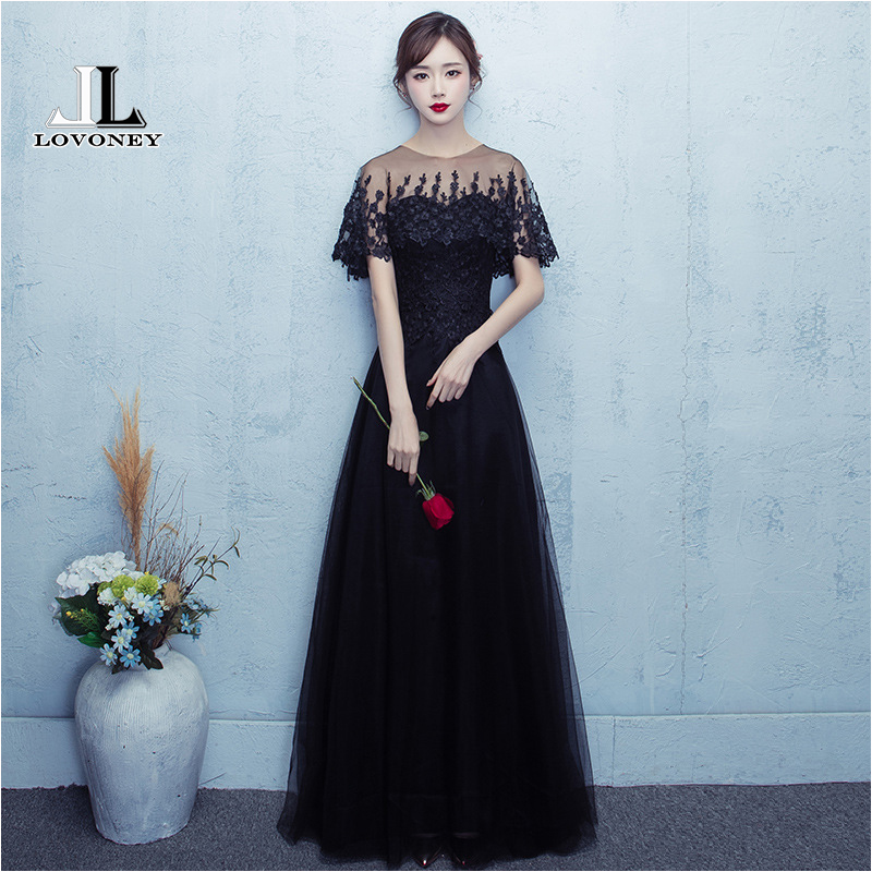 LOVONEY Sexy Black Long   Evening     Dress   2019 New Arrival A-Line Sweetheart Removable Shawl   Evening     Dresses   Prom Party Gown M210
