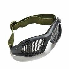 חיצוני שחור טקטי CS איירסופט פיינטבול מתכת Mesh Goggle עיניים מגן משקפיים חיצוני ספורט Eyewear סיטונאי