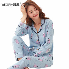 Gadpat Drop Shipping Casual Cotton Pajama Set Women Autumn Winter Long Sleeve Sleepwear Pajamas Nightwear Lounge Home Clothing(China)